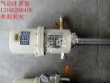 矿用气动注浆泵厂家现货供应ZBQ-27/1.5气动注浆泵参数