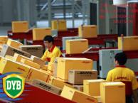杭州国际快递 EMS DHL TNT Fedex 快递服务