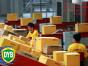 杭州DHL快递服务 美国 日本 韩国 荷兰 空运 TNT