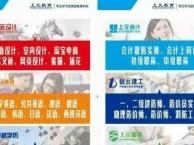 滁州外语培训商务英语BEC口语培训班