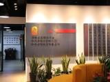 上海税务筹划.工商注册.人力资源.知识产权代理.政府资金申请