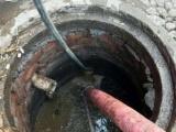 黄石上门疏通马桶公司 高压清洗管道下水道清洗师傅电话