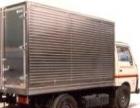 寻箱型车,福州搬家到北京。