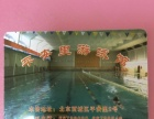 平安里游泳馆的游泳卡转让