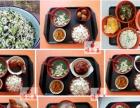 中式快餐加盟-黄焖鸡米饭配方-哪里学咸肉菜饭包学会