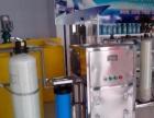 中广除虫玻璃水生产设备