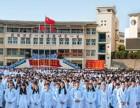 云南新兴职业技术学院普通中专五年制大专招生