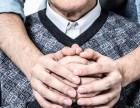 终身保险是什么以及适合哪些人群?