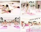 上海哪里有专业的瑜伽教练培训 葆姿十年品牌颁发证书
