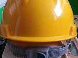 天台添固塑料安全防护帽建筑装修工人防砸头部保护劳保头盔