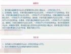 凯文助力于淄博市高新技术企业申办