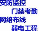 宁波江东笔记本维修,数据恢复,监控安装,it外
