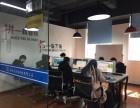 宜昌平面设计 室内设计 JAVA设计培训 一对一教学