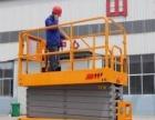 北辰出租高空作业车18米 24米