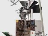 长治科胜200型包装机丨全自动海螺包装机