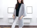 D6540#韩国女装一手货源 韩国东大门女装代理 韩版毛衣开衫外