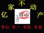 (出售) 单位房子 黄金楼层 位置好 优质房源 无棣教育局