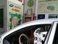 山东泰安专业汽车音响改装-帝豪升级法国劲浪音响-泰安非常城市