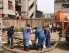 专业管道清淤厂区化粪池清理抽泥浆高压清洗管道掏井吸污