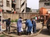 扬州管道CCTV检测污雨水管道高压疏通污水管道潜水员检测公司