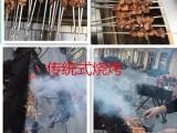 无烟烧烤车SJWY-2000四季春晖