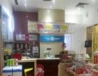 朝阳CBD财富中心便利店超市转让
