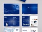 北京网站建设,北京网页设计,北京小程序开发