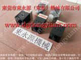 日本KOSMEK高压泵,东永源批发二锻冲床气泵HPX6308