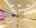 万州整形美容医院装修 整形美容中心装潢设计 重庆爱港装饰