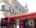 哈尔滨展位设计搭建、特装搭建、桁架租赁、桌椅租赁