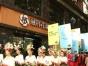 福州周年庆策划公司福州寿宴策划公司福州演出公司