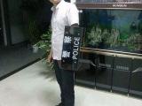 上海臂盾供应