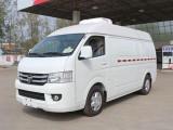 福田G7单排冷藏车 双排国六冷藏车 福田面包冷藏车厂家直销