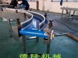 蓝色转弯皮带输送机传送带德隆定制转角机扇形环形输送带