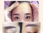 车陂 东圃 学韩式半永久最好的学校 慕妆国际美妆商学院