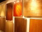 书香门地加盟 地板瓷砖 投资金额 5-10万元