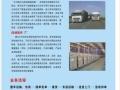 承接仓储 货运物流 上海到全国各地整车零担