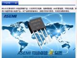ASEMI进口品牌KBL410插件整流桥用芯制作