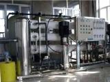 维都全自动中型纯水设备