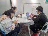 全语通外语 韩语试听课火热预定中