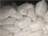 河南国标水发干法硬脂酸锌生产厂家硬脂酸锌价格硬脂酸锌供应商
