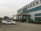 福永三层8400平米独院出租可分两个独院