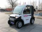新能源汽车 低速电动汽车厂家诚招区域经销商