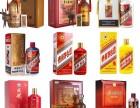 天津高价回收茅台酒瓶礼盒,和平回收拉菲酒瓶,路易十三酒瓶礼盒