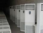 上门回收冰箱 空调 冷库等电器、餐厅 酒店物资设备