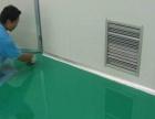 唐山三兆环氧树脂地坪漆