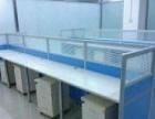 长期出售:二手办公家具工位隔断写字台老板桌会议桌