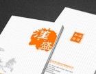 天舜文化-VI视觉设计、LOGO设计、海报设计