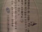 CNG车载汽罐军工银箭品牌