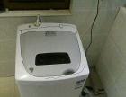 全自动洗衣机低价转让